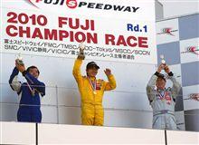 富士チャンピオンレース第1戦