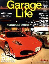 Garage Life...