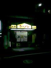 よく呑み・よく食べ・よくダベリ~(^-^)ノ