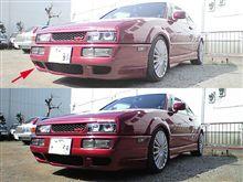 GTI Look…?