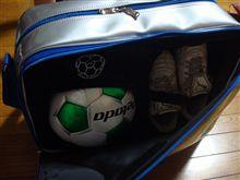 サッカー備品準備