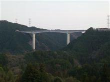 馬小屋ベース オートキャンプ場の帰りに日本最大クラスの橋の下見『新旅足橋』