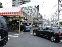 東京AUTO洗車