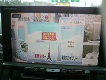 もう少しで東京タワー越え