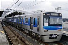 成田スカイアクセス車両!一般特急車両