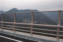 新旅足橋横断