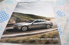 BMW Magazine1.2010?(;´д`)