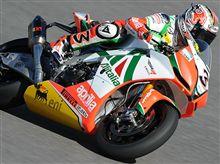 SBK ポルトガル ポルティマオ レース2結果