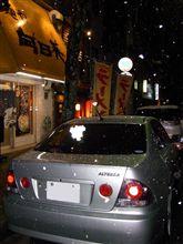 京都市内も雪...