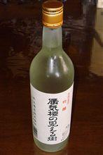 【いきいき富山】至福の時 地酒に特産物で晩酌・・・