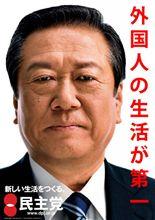 日本国民の血税が外国人に搾取