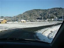 雪と路面凍結・・・