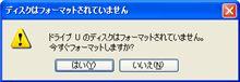 マジかよ・・・><