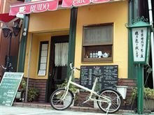 「cafe RUIDE」に行ってきました。