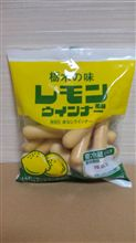栃木レモン関連商品