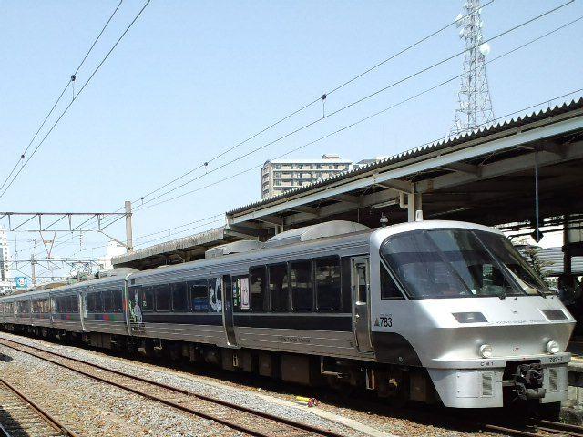 JR九州 783系特急型電車ハイパーサルンCM-1編成(南福岡電車区 ...