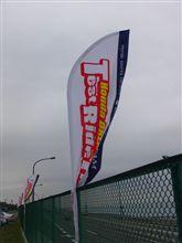 2010 Honda DREAM Test Ride Festa