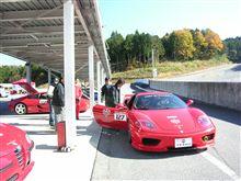 太田哲也さんがフェラーリ・ドライビング・レッスン開講!