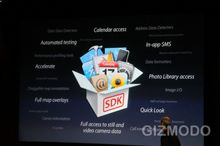 iPhoneOS4発表・・・