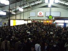 <JR山手線>大塚駅で人身事故 約4万8000人に影響