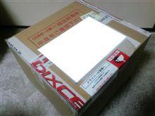 箱が届いた。。。^^ (パート2)