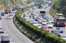 高速上限制度ってどうなんだ?