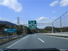 国交省、高速道路の新たな料金割引システムを発表