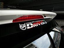 Driver'sステッカー