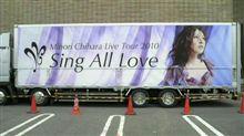 Sing All Loveツアーに行ってきました