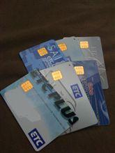 ETCカード更新