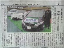 CR-Zは試乗した車両でした~♪