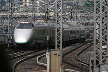 さよなら400系、山形新幹線400系退役