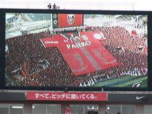 J第7節 VS川崎フロンターレ