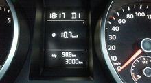 3000km達成!