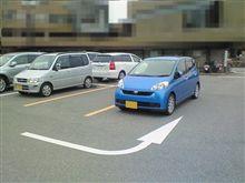 マナーの悪い駐車!?