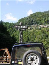 GWに新緑の剣山スーパー林道走行します!!