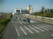 W.Y.C in Nagoya