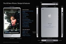 次世代 iPhone4G