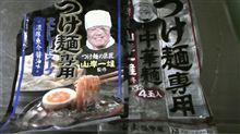 大勝軒のアノ人監修のつけ麺