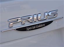PRIUS Special Edition