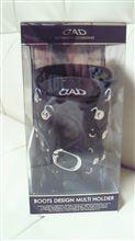 GARSON ブーツデザイン マルチホルダー タイプ ベガ ブラック