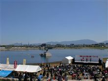 盛大な狭山池祭り
