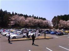 S2000那須オフ会へ行って来ました。
