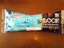 山崎製パン やわらかロールミルク風味ホイップ