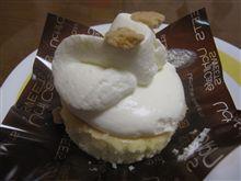 Uchi Cafe' SWEETS プラチナケーキシリーズ第3弾