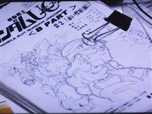 NHKで「ガンダムUC」特集。