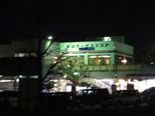 大阪吹田SAオフ会・・帰りの悲劇