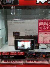 ZERO 990V 展示!! SAナゴヤベイ