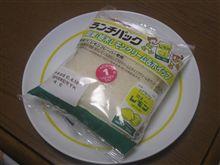 ランチパック 関東・栃木レモンクリーム&ホイップ