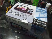 iPhone用スピーカー、KENWOOD「AS-IP70」を買ってみた。